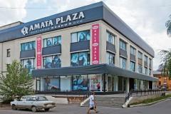 amataplaza