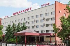 metallurg_hotel